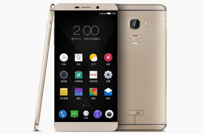 LeEco Smart Phone LeMax