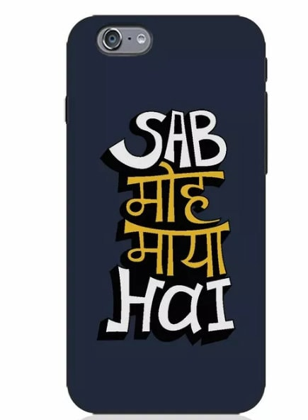iphone6. iphone 5 iphone 7. iphone8, iphonex covers, designer phone covers, Iphone cover designs, quirky phone covers, Denim phone cover, Raw phone cover, girl boss, sanskari , blah, sab moh maya hai